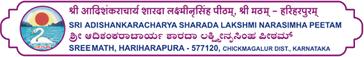 Sri Lakshmi Narasimha Kutumbam