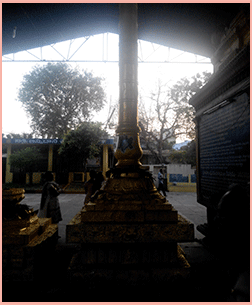 Sri Mangala Giri Narasimha